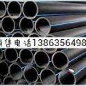 南郑县PE塑料管、PE消防给水管