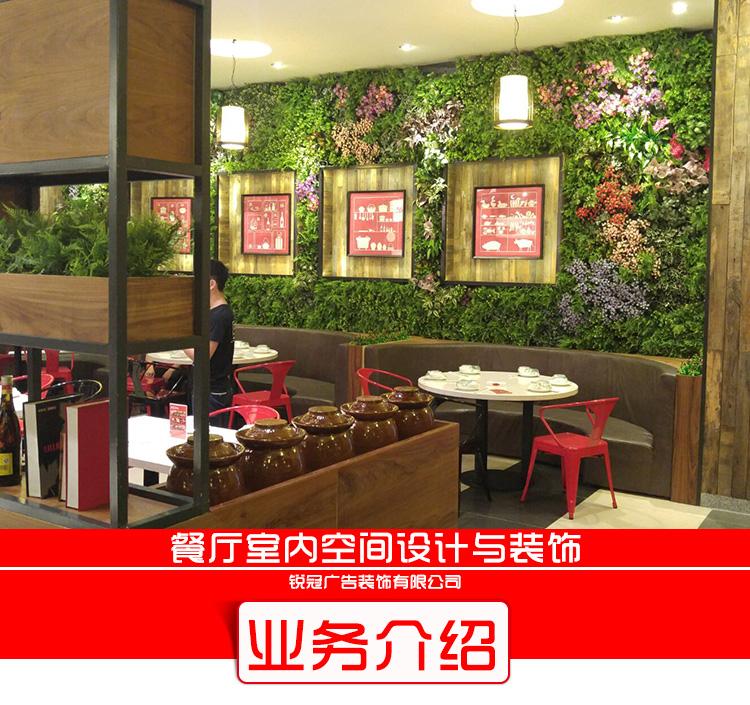 东莞餐饮店面装饰设计公司报价