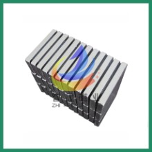 供应用于包装磁铁|电机磁瓦|磁环的强磁钕铁硼批发