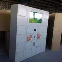 南京科盛电子存包柜厂家