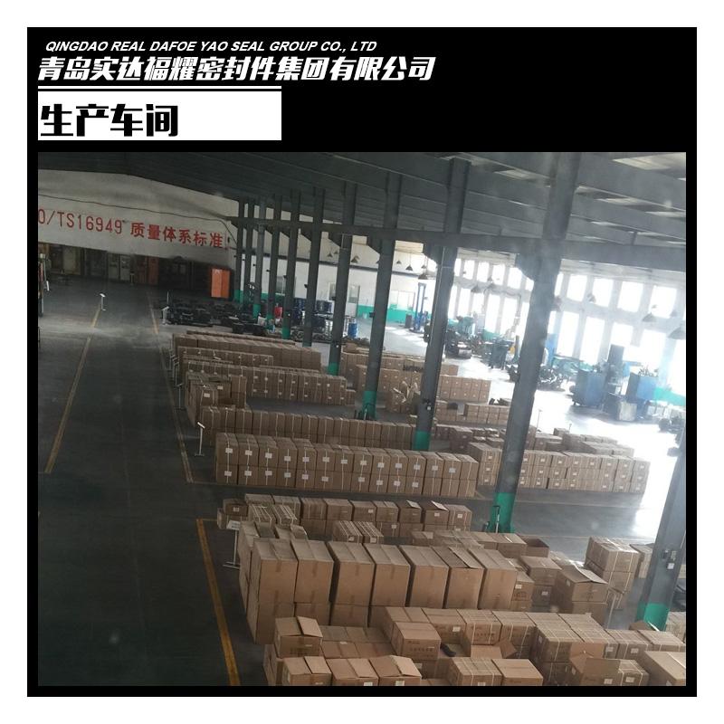 地铁防踏空装置,价格,生产厂家,批发商【青岛新安裕新材料有限公司】