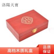 高档木质礼盒图片