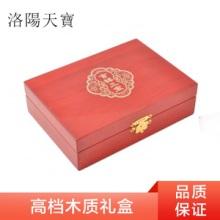 供应高档木质礼盒 高档木质礼盒定制 高档木质饰品盒 高档礼盒批发