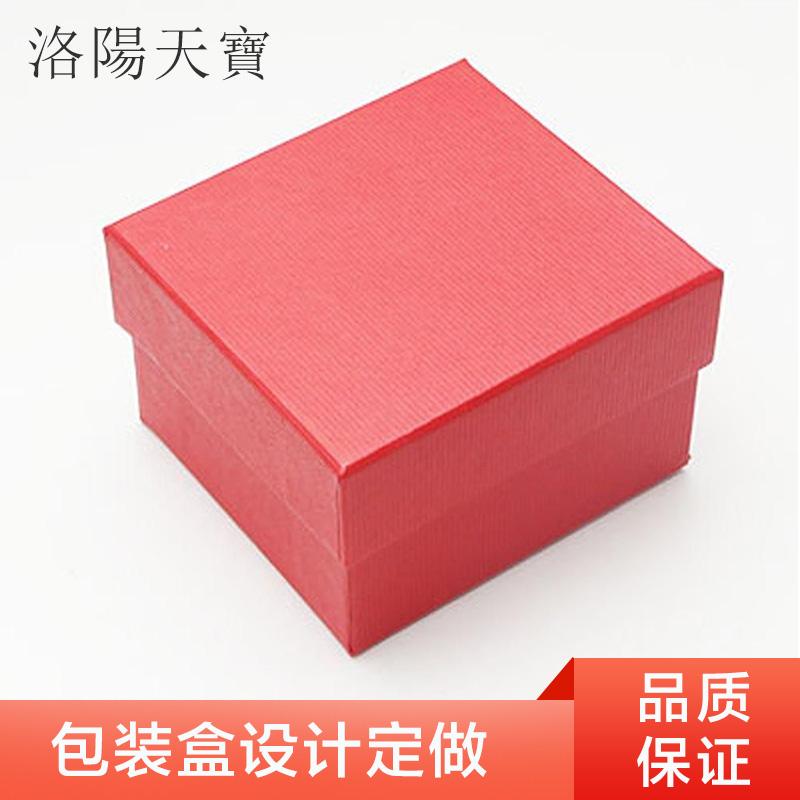 供应包装盒设计定做 礼品包装盒设计定做 饰品包装盒设计定做