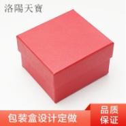 包装盒设计定做图片