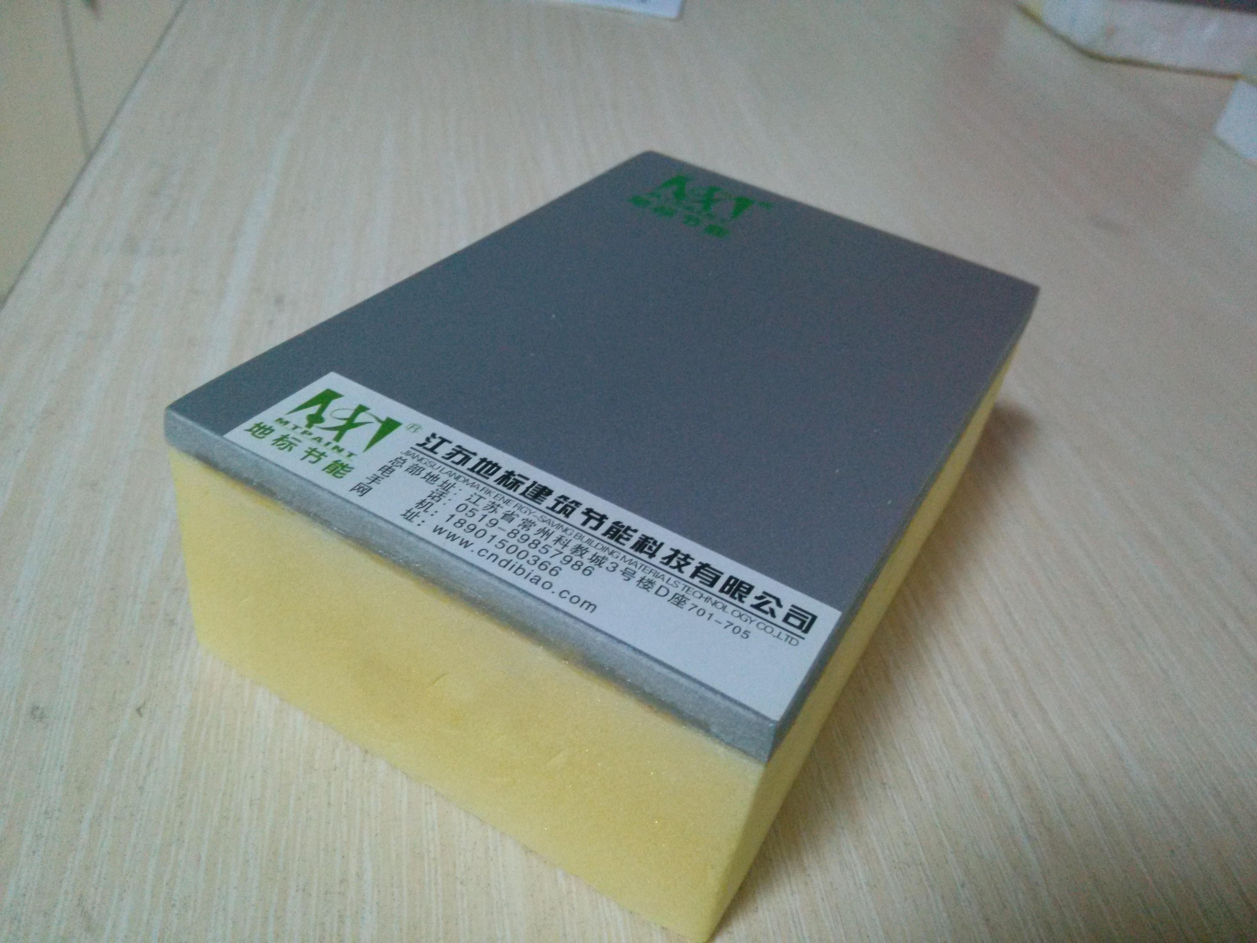 供应XPS保温装饰板