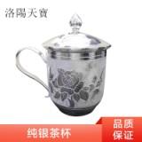 供应纯银茶杯 精品纯银茶杯 纯银茶杯套装 纯银茶杯定做