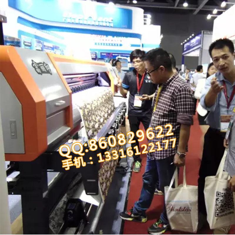 供应数码印花机生产厂家,数码印花机公司