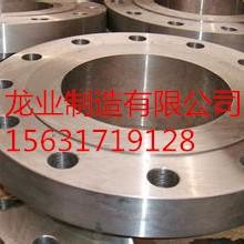 供应用于化工管道的供应喀什DN1000合金高压法兰