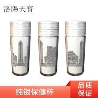 供应纯银保健杯厂家 纯银保健杯价格 纯银保健杯定做 纯银保健杯