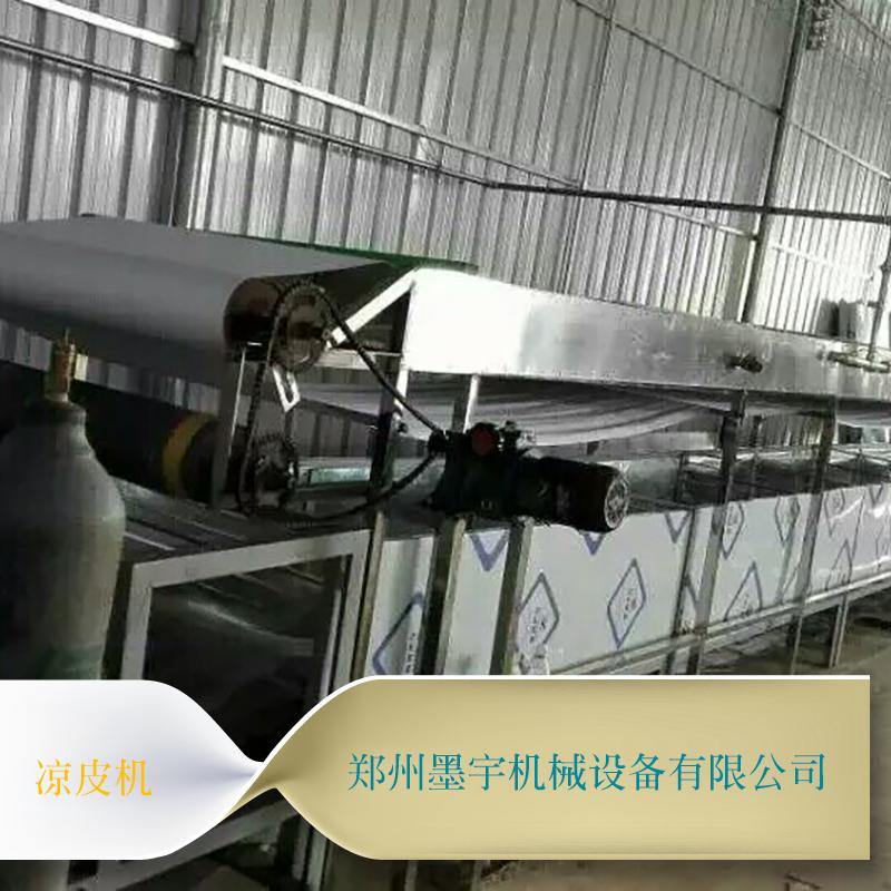 供应数控凉皮机生产厂家 圆形仿手工粉皮机