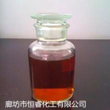 供应用于锅炉的阻垢剂