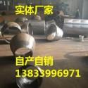 供应用于钢厂用的板卷大小头 2米大小头 碳钢大小头 Q235B大小头生产厂家