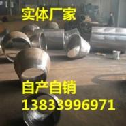 重庆DN3200焊接大小头图片