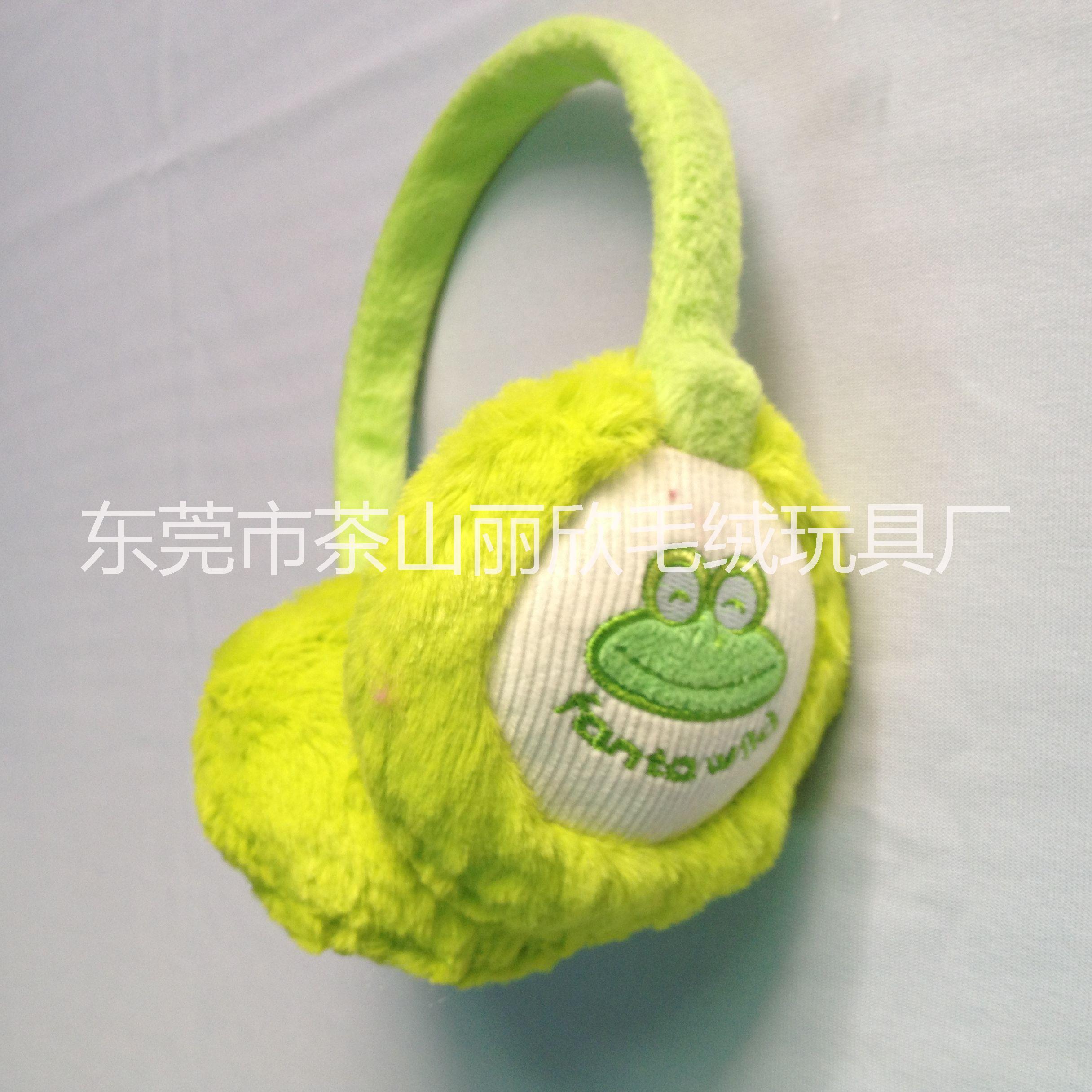 毛绒公仔厂家提供毛绒护耳套定做   卡通毛绒护耳套定制加工