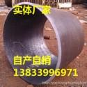 偏心对焊大小头DN3700图片