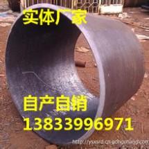 供应用于国标的偏心对焊大小头DN3700 优质大小头专业生产厂家 大型大小头口径
