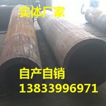 直缝卷管 2600卷制钢管价格 批发卷管厂家 河北碳钢卷管价格低