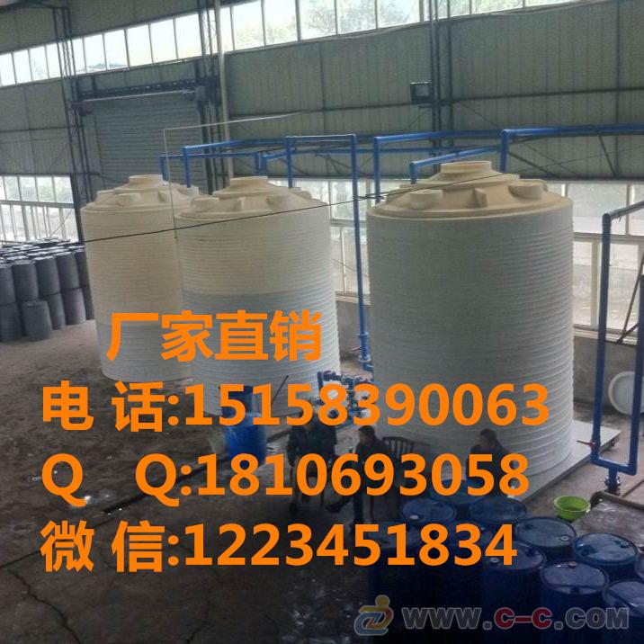 塑料桶生产 PE水箱,2000升pe塑料储罐厂家