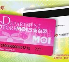 供应用于卡片制作的十三年磁条卡芯片卡条码卡免费设计批发