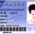 会员卡印刷图片