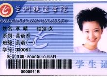 供应pvc白卡,IC卡,会员卡印刷,ID卡,I贵宾卡印刷,磁条卡印刷批发