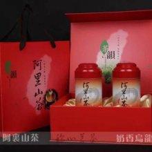 供应用于自饮送礼的台湾高山乌龙茶——阿里山