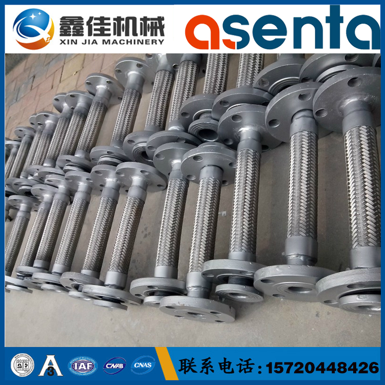 供应金属软管JTW型通用金属软管厂家JTW型通用金属软管价格