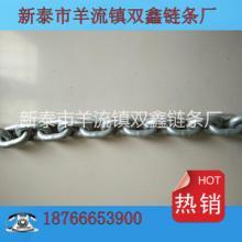供应用于工业捆绑的捆绑链条/集装箱捆绑链条/起重图片