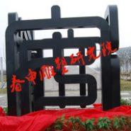 安徽校园雕塑设计制作厂家校园浮雕图片