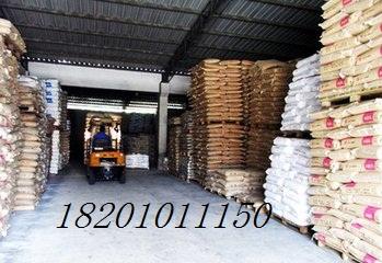 北京北化腾达供应高抗冲燕山石化K8303聚丙烯