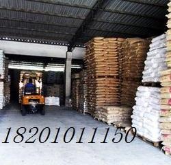 大慶石化18D农膜高壓聚乙烯18D0现货