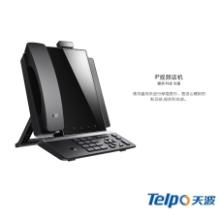 视频电话视频话机V100SIP/VOIP可视电话机十大品牌之一广东天波Telpo高清触摸屏批发