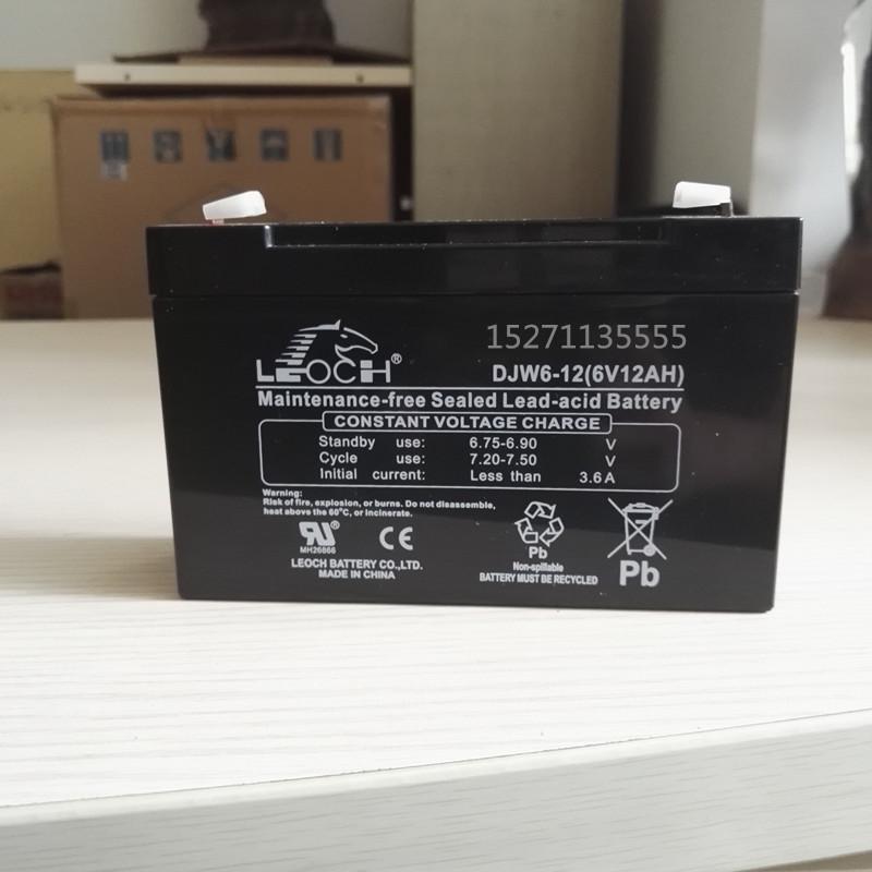 供应理士理士DJW6-12蓄电池