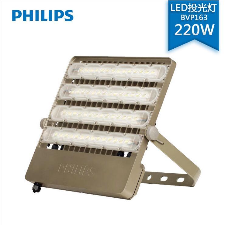 供应飞利浦LED泛光灯 投光灯 BVP161 162 163