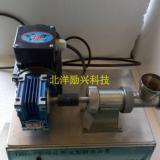 实验室单螺催化剂成型挤条机 实验室单螺催化剂成型挤条机天津北