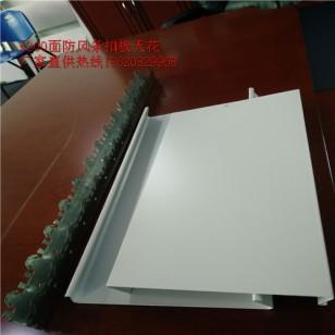优质防风铝条扣板供应商图片