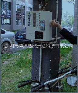 供应电动车充电