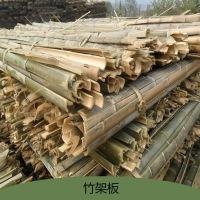 山西竹架板批发,山西竹架板价格,山西竹架板厂家