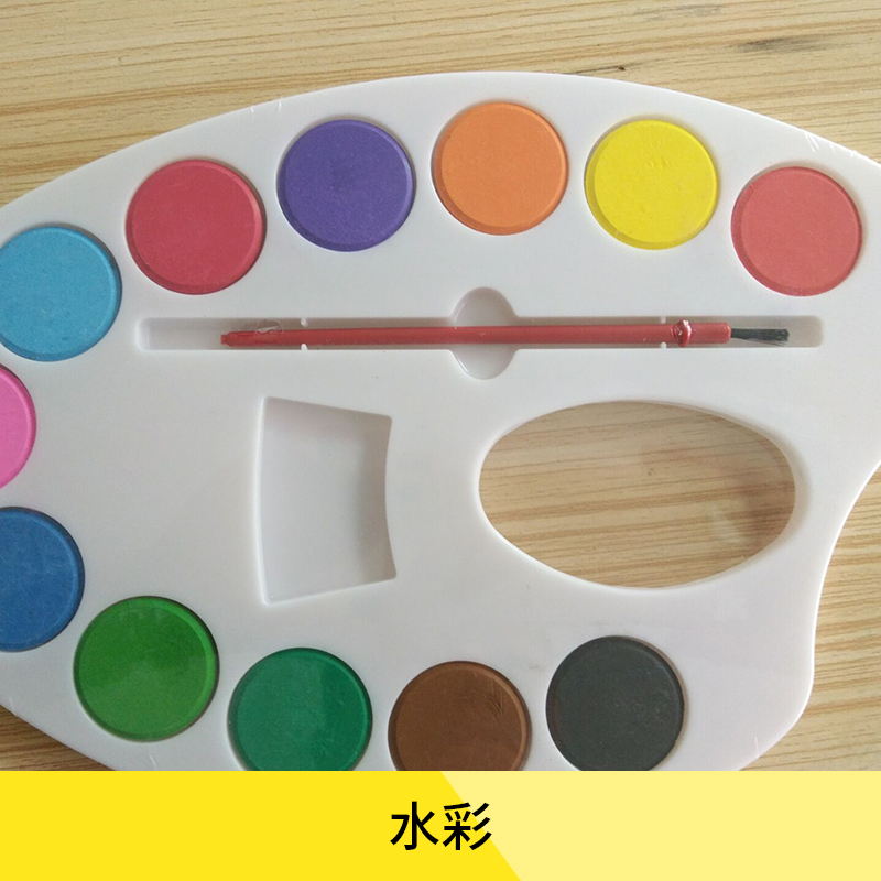 广州水彩颜料批发价格 生产厂家 图片 行情东莞市乐途文教用品有限公司