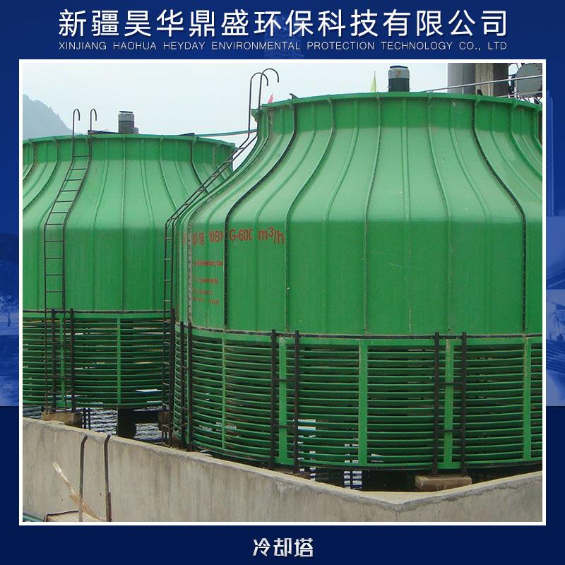 供应冷却塔厂家直销 各式冷却塔供应 冷却塔供应商 冷却塔