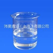供应用于防水材料 热熔胶 密封胶的环保型潜固化剂CH-3批发