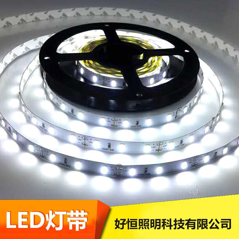 供应LED灯带 遥控led灯带 led高压灯带 led感应灯带 LED软灯条