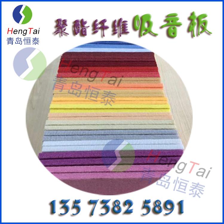 供应墙面装饰板 环保吸音板