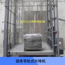 广州金卓立机械供应链条导轨式升降机 非剪叉式液压升降平台批发
