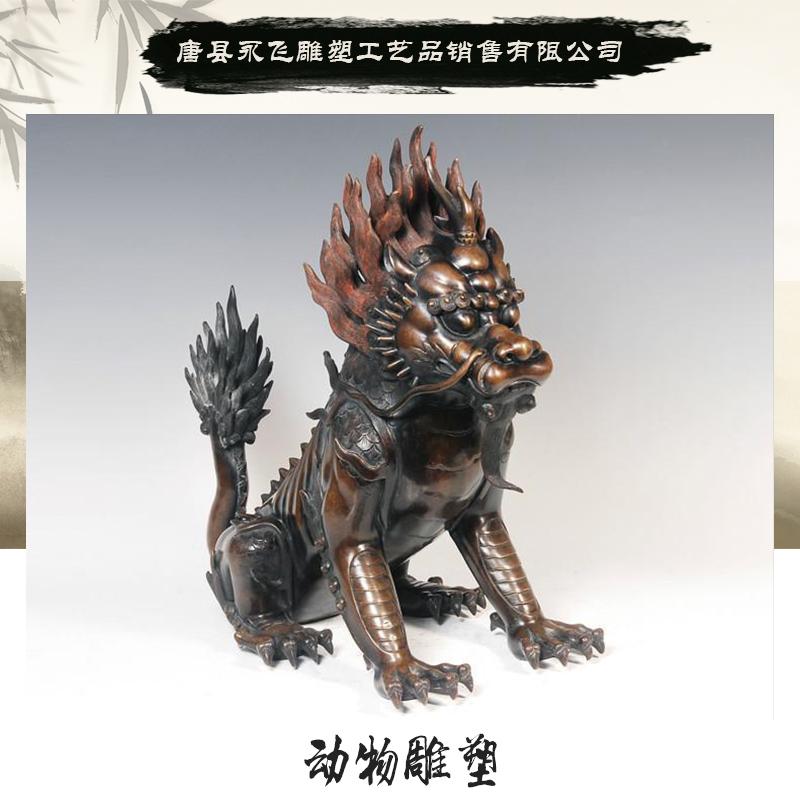 唐县永飞雕塑工艺品供应动物雕塑 铸铜动物景观雕塑 园林动物铜雕