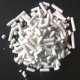 供应用于气体脱硫的氧化锌脱硫剂