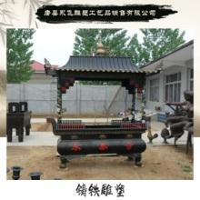 唐县永飞雕塑工艺品供应铸铁雕塑 精密铸铁雕塑香炉 铁制雕塑工艺品