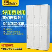 花都六门更衣柜简易不锈钢储物柜
