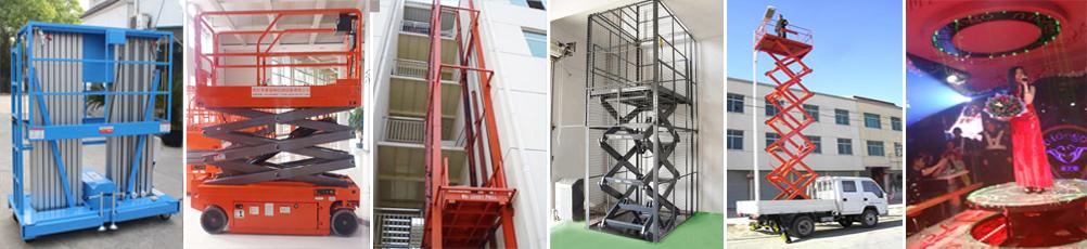 主要生产:高空作业平台,固定式液压升降机,导轨式液压升降机,移动式图片